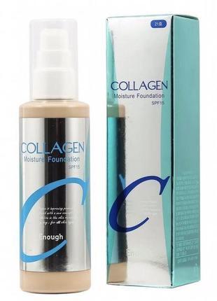 Корейский увлажняющий тональный крем enough collagen moisture foundation spf 15 100 мл