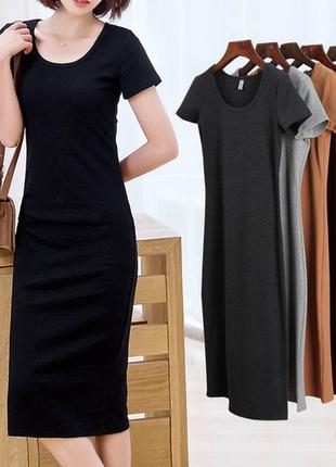 Фирменное базовое платье миди casual хлопок франция