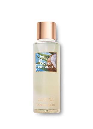 🥥 парфумированный спрей alluring waters 🥥💦 liquid coconut 💕victoria's secret оригинал