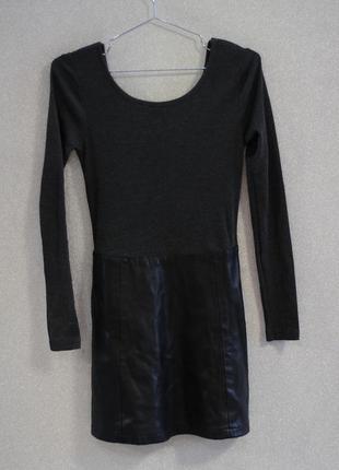 Платье с кожаним низом
