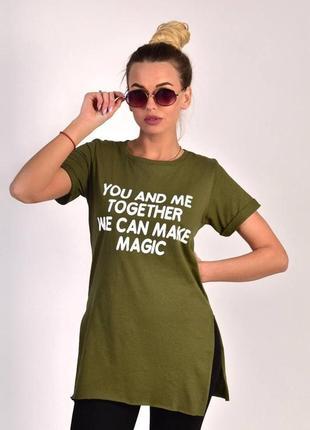 Шок цена: футболка, майка, туника