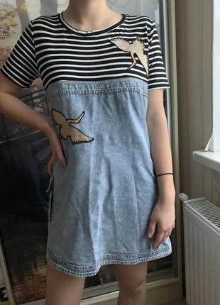 Платье,сарафан