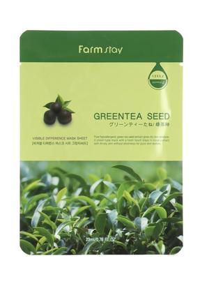 Тканевая маска с натуральным экстрактом семян зеленого чая farmstay visible difference mask sheet