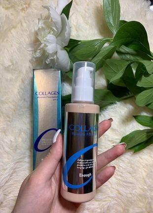 Тональний крем collagen moisture foundation