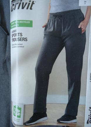 Легкие женские спортивные штаны crivit германия, р-ры 44, 46 наши