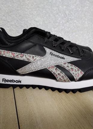 Кросівки reebok royal classic jogger 2 h01029