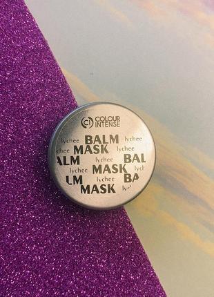 Бальзам-маска для губ🌸