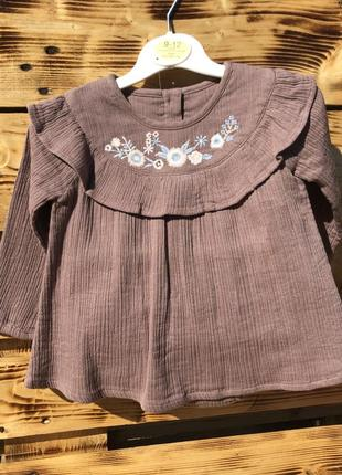 Комплект легеньке плаття з колготами 9-12м