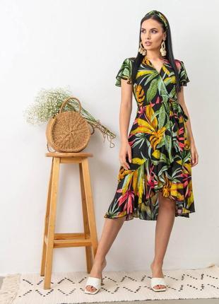 Отличный вариант для отдыха  оригинальное платье на запах с повязкой на голову в цвет платья