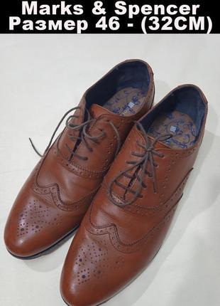 Классические коричневые туфли marks & spencer, 46 размер, 32см.