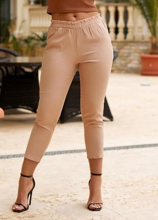 Женскийе укороченные повседневные брюки