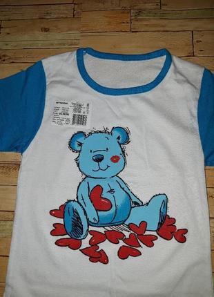Оригинальная, яркая футболочка