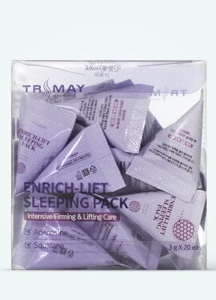 Нічна ліфтинг-маска trimay enrich-lift sleeping pack