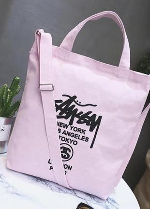 Сумка шоппер тканевая stussy розовая