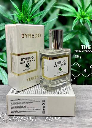 Новинка 💖 тестер парфюма 💖 марихуана 💖 стойкий унисекс аромат эмираты
