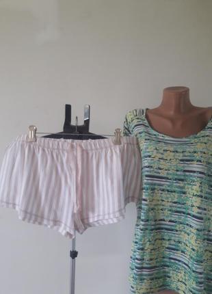 Шорты пижама по дому + футболка в подарок