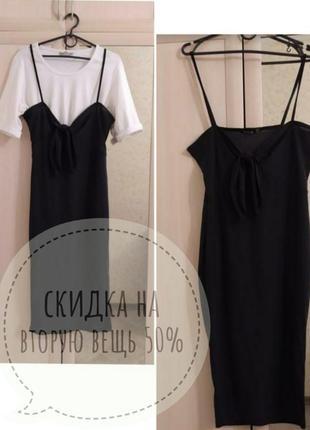 Черное платье boohoo l m миди длинное средней длины открытое декольте