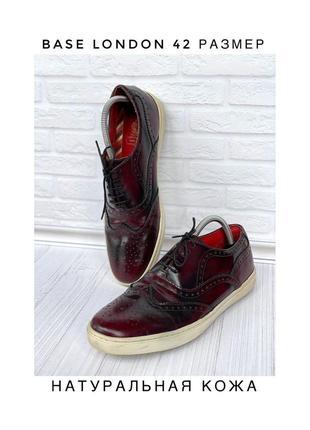 Туфли кеды ониксы броги