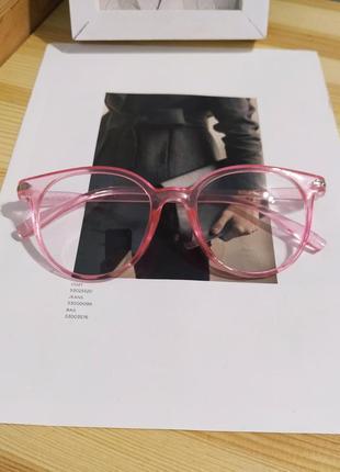 Стильные розовые очки прозрачные тренд имиджевые окуляри рожеві