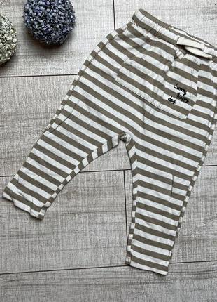 Штаны в полоску штанишки белые зара 12-18 zara