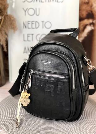 Рюкзак повседневный черный с тиснением2 фото