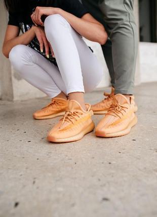 Adidas yeezy boost 350 v2 mono clay кроссовки адидас мужские женские унисекс обувь взуття изи буст7 фото