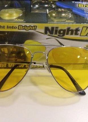 Желтые водительские очки антиблик антифары для водителей (авто)4 фото