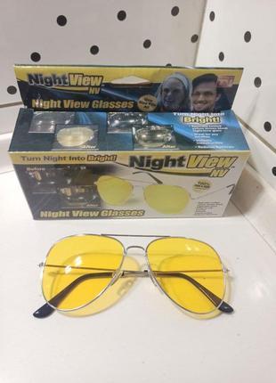 Желтые водительские очки антиблик антифары для водителей (авто)3 фото