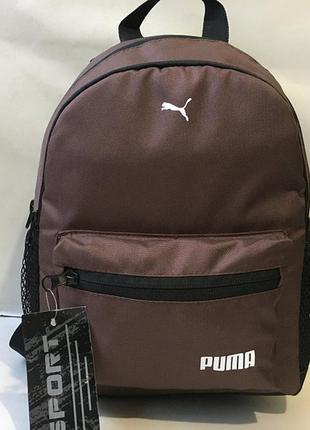 Городской рюкзак на каждый день,мини рюкзак в спортивном стиле