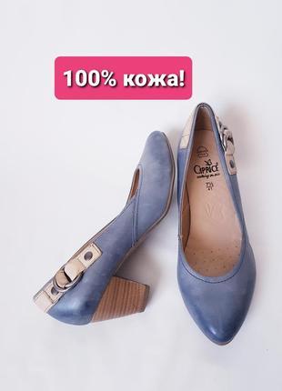 Кожаные туфли лодочки цвет джинсовки варенки caprice 7.5