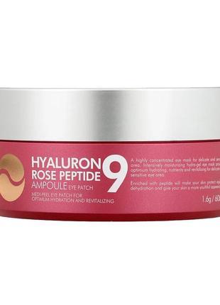 Патчі medi-peel hyaluron rose peptide eye patch medi-peel3 фото