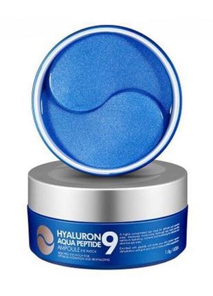 Патчі medi-peel hyaluron aqua peptide eye patch
