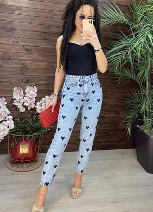 Женские джинсы мом микки турция голубые серые 26 27 28 29 30 31 размер
