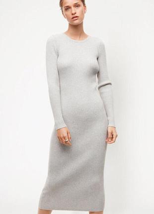 Теплое платье миди с разрезами снизу