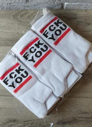 6 пар 🖕🏻 носки fck you высокие носки белые мужские