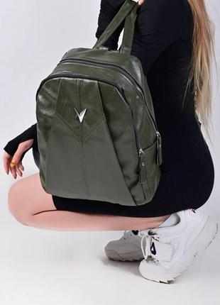 Крутой женский рюкзак.