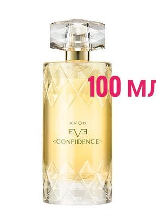 Парфюмерная вода avon eve confidence для нее, 100 мл