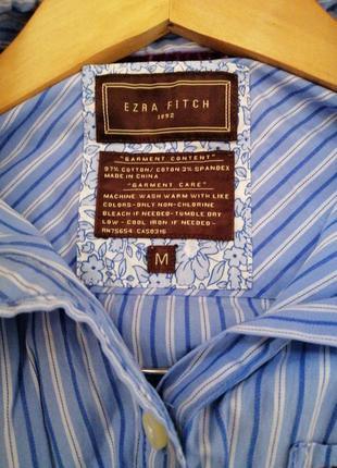 Шикарная голубая рубашка в полоску ezra fitch