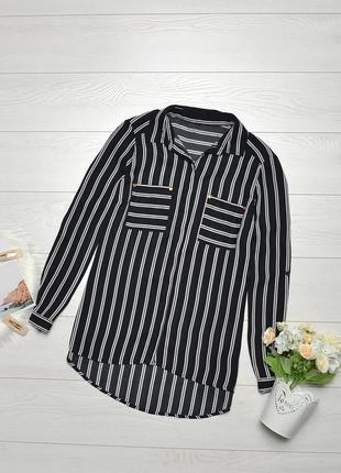 Стильна блуза в полоску chicorée.