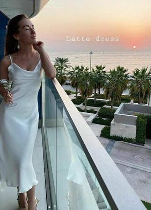 Шелковое платье миди в бельевом стиле новое