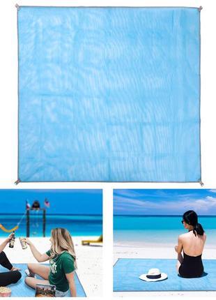 Пляжний килимок антипісок sand free mat blue 150см * 200см пляжный коврик антипесок