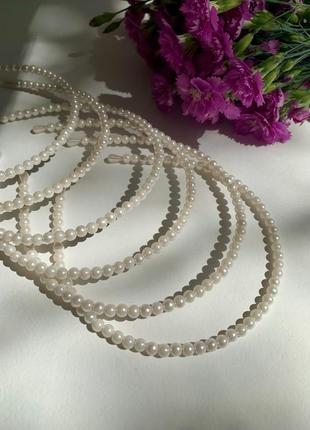 Обруч з перлинами, тонкий обідок з перлами на волосся 0,5см, обруч жемчужный жемчуг