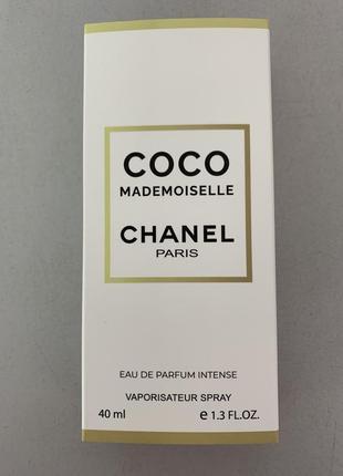 Сосо mademoiselle с феромонами, супер аромат❤️❤️❤️