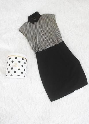 Офісна сукня