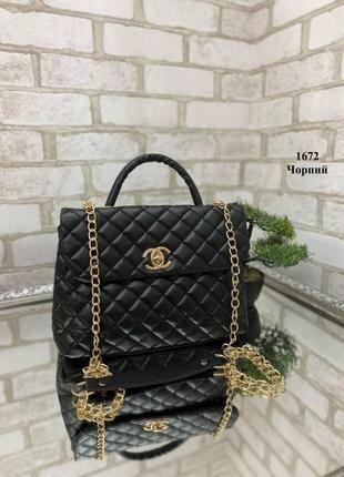 Черная стеганая сумка  из экокожи
