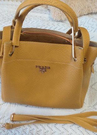 Яскрава стильна сумка