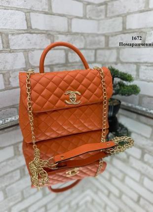 Оранжевая стеганая сумка  из экокожи