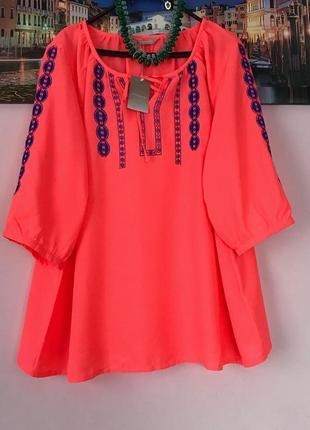 Шикарная новая блуза