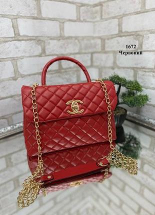 Красная стеганая сумка  из экокожи
