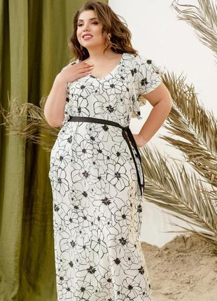 Элегантное шёлковое платье макси батал + бесплатная доставка🌷
